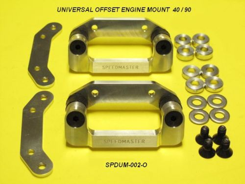 SPEEDMASTER Universal  40/90 offset Engine Mount